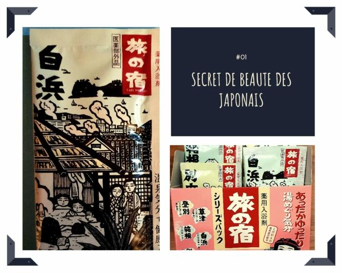 Les secrets de beauté des japonais #01